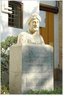 Al-Gafiqi (o Al-Gafeqi)